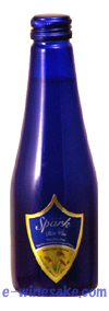 微発泡日本酒 スパークリヴァン